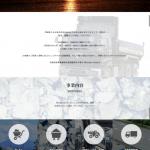 株式会社RERISE(茨城県水戸市)の公式ホームページをリニューアルしました。